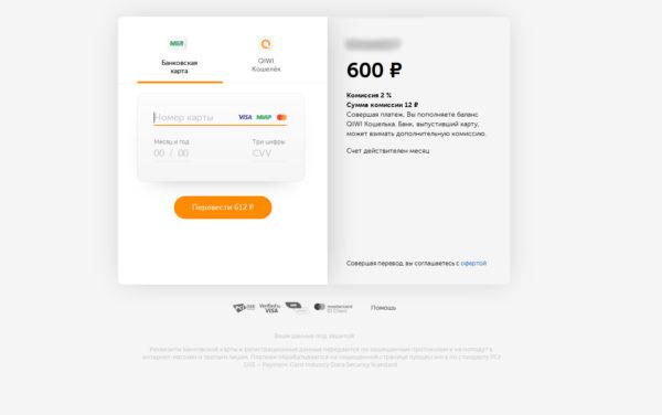Оплата части в WooCommerce