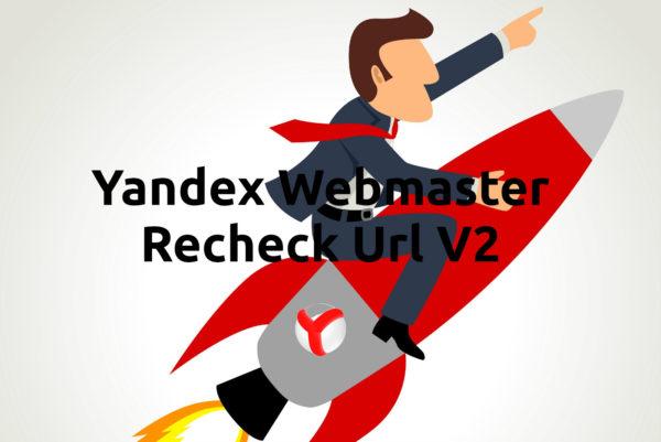 Ускорение индексации сайта для Яндекс